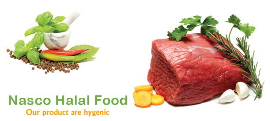 Online Halal Food Shop Japan ハラル フード ショップジャパン, African